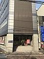 東京聖栄大学附属調理師専門学校.jpg