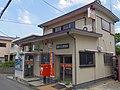 柏原玉手郵便局 Kashiwara-Tamate Post Office 2013.6.13 - panoramio.jpg