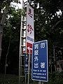榮民總醫院 - panoramio - Tianmu peter (5).jpg