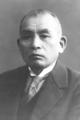 田中銀次郎.png