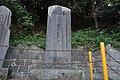 穴澤天神社 - panoramio (5).jpg