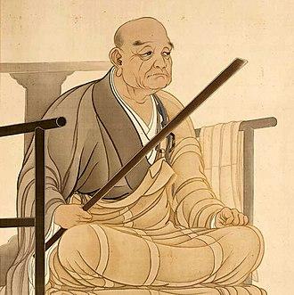 Mazu Daoyi - Image: 臨濟宗高僧頂相圖 04(局部)