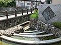赤池様公園 - panoramio (1).jpg