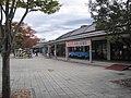 道の駅なるさわ - panoramio.jpg