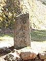 高取城跡(takatorijyou ato) 2010-3-19 - panoramio - ys1979 (4).jpg