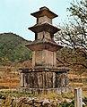문경 내화리 삼층석탑.jpg