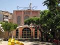003 Ateneu, plaça del Carme.jpg