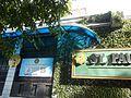 09677jfAurora Boulevard Landmarks Saint Paul Mariana Quezon Cityfvf 11.jpg