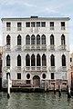 0 Venise, Palazzo Garzoni à Venise.JPG