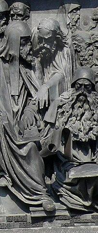 Св. Сергий Радонежский на Памятнике «1000-летие России» в Великом Новгороде