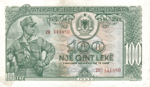 100 lekë of Albania in 1949 Obverse.png