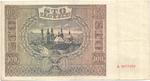 100 złotych 1941 r.  REWERS.PNG