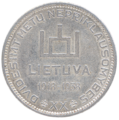 10 LT 1938 R Smetona.png
