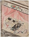 10 peintures annamites représentant les métiers au Tonkin (Fumeurs d'opium Annam - Tonkin).jpg