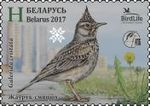 1191 (Žaŭruk-smiaciuch) in UVL.jpg