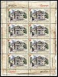 1193 (EUROPA. Palacy) - Sheet.jpg