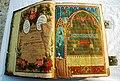 120 year old Bible title page (as of 2005) American - Flickr - Wonderlane.jpg