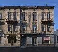 12 Franka Street, Lviv (01).jpg