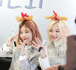 180306 Bolbbalgan4 at a fansinging (11).jpg