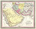 1850 Mitchell Map of Arabia, Persia, Afghanistan - Geographicus - Arabia-mitchell-1850.jpg