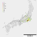 1853 Kaei Odawara earthquake intensity.png