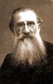 1899 - Radu S. Corbu - profesor de gimnastica la Liceul Nicolae Balcescu din Braila.png