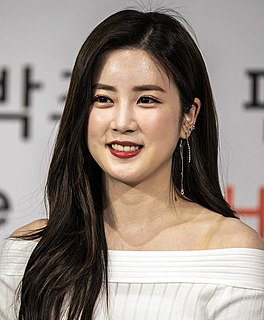 Park Cho-rong South Korean singer and actress