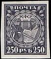1921 CPA 10.jpg