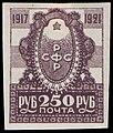 1921 CPA 26.jpg