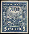 1921 CPA 5.jpg