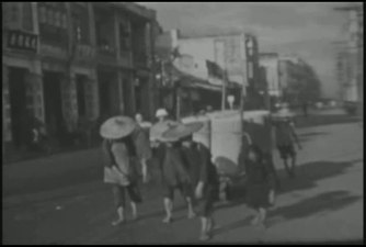 File:1937 Canton, China VP8.webm