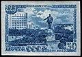 1948 1339 225 лет Свердловску. 30 коп.jpg