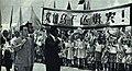 1965-9 1965 乌干达奥博特总理访问北京.jpg