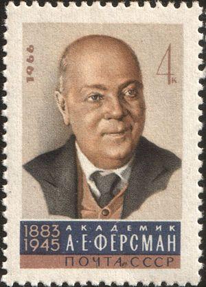 1966 CPA 3343.jpg