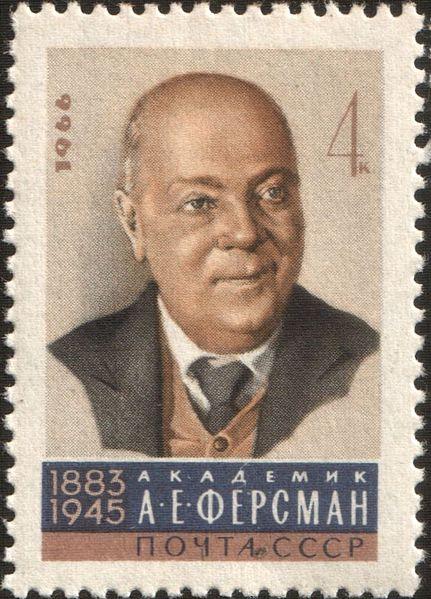 File:1966 CPA 3343.jpg