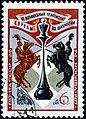 1977. VI командный чемпионат Европы по шахматам.jpg