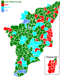 1977 tamil nadu legislative election map.png