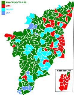 1977 Tamil Nadu Legislative Assembly election