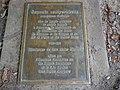 1989 memorial Sequoia sempervirens 01.jpg