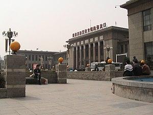 Zhangjiakou - A corner in downtown Zhangjiakou.