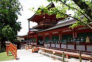 20100716 Nara Kasuga-taisha 2187.jpg