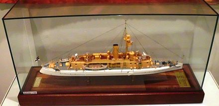 sms vaterland - wikiwand, Hause ideen