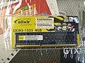 2011 elixir M2F4G64CB8HB5N-CG pack.jpg