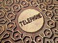 2012-366-104 Tele-phonic (6932934170).jpg