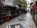 20131207 Istanbul 043.jpg