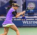 2015 US Open Tennis - Qualies - Kateryna Bondarenko (UKR) (6) def. Ipek Soylu (TUR) (20705776063).jpg