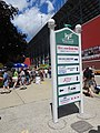 2016 Wisconsin State Fair - panoramio - Corey Coyle.jpg