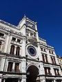 2018-09-25 Venedig - Uhrturm 02.jpg