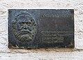 2018 Maastricht, Bouillonstraat 8-10, Hof van Slijpe, plaquette Karl Marx.jpg