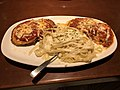 """2019-08-17 21 44 43 """"Tour of Italy"""" (Lasagna Classico, Fettuccine Alfredo, and Eggplant Parmigiana (substituted for the usual Chicken Parmigiana)) at the Olive Garden in Fair Lakes, Fairfax County, Virginia.jpg"""